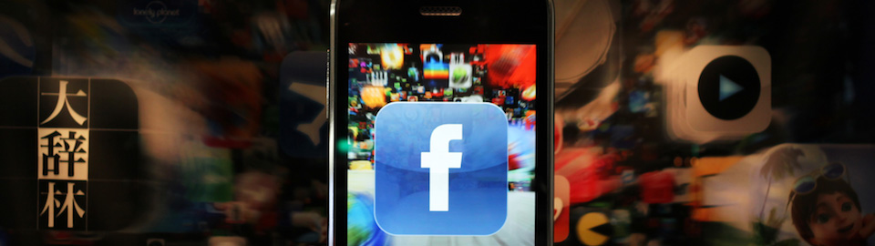 Facebook Rolls Out Timeline for Pages on Mobile Devices