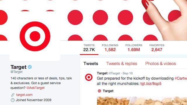 Twitter bio ideas Target