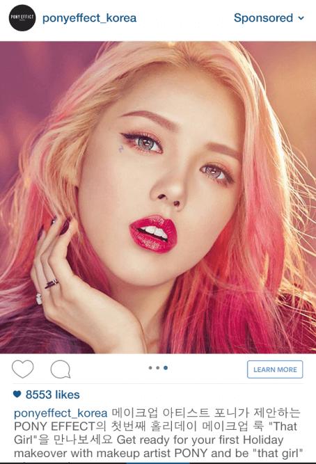 PonyEffect Instagram Ad