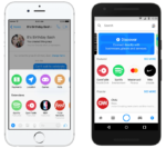 The Future of Facebook Messenger for Business in 2018