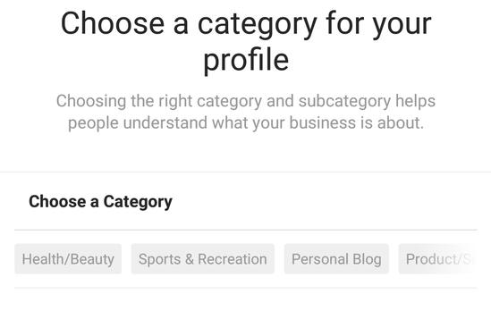 выберите категорию для своего профиля