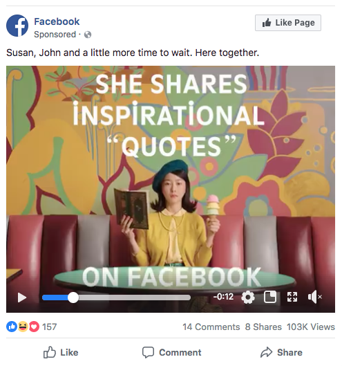 facebook in stream ad