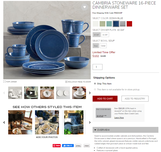 pottery barn product page with pinterest save button