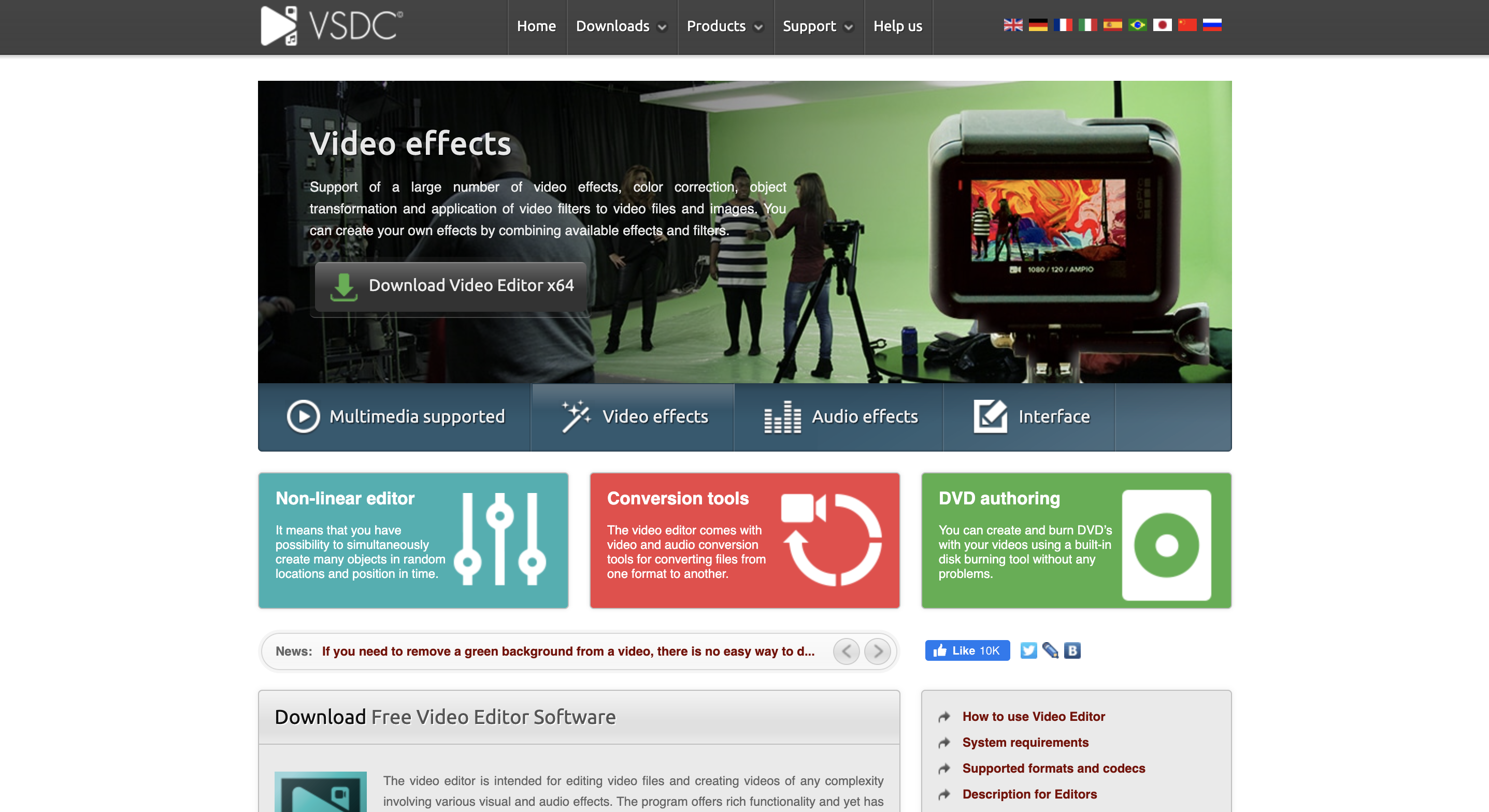 A screenshot of video editing software VSDC's website.