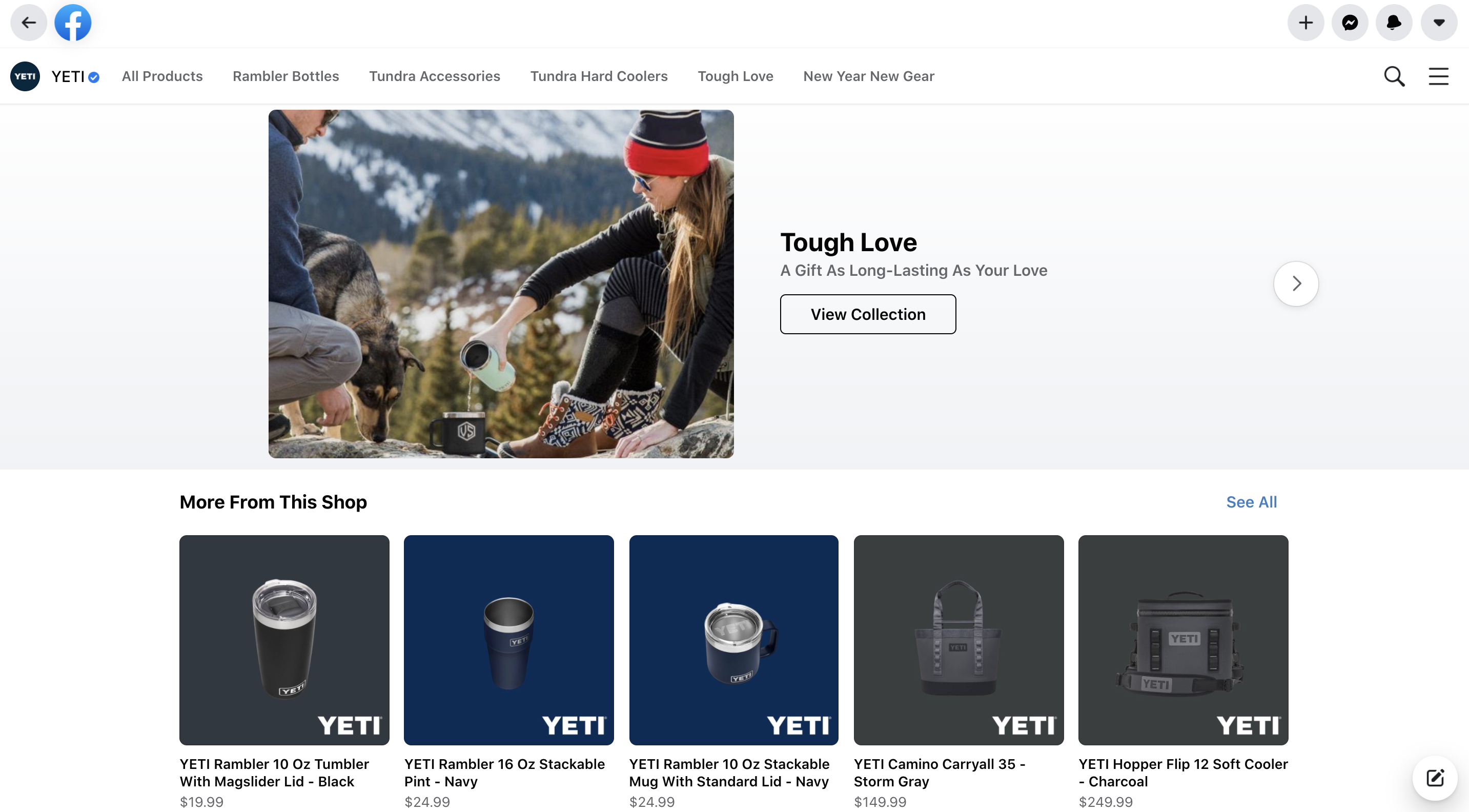 Screenshot of YETI's Facebook shop
